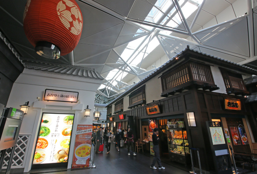 chubu centrair food and beverage outlets