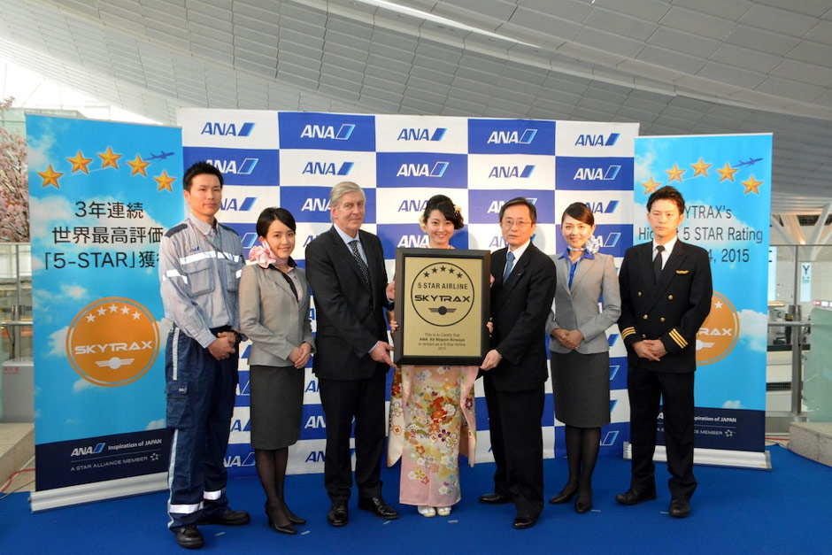 ana certified skytrax 5 star airline for 3rd consecutive year