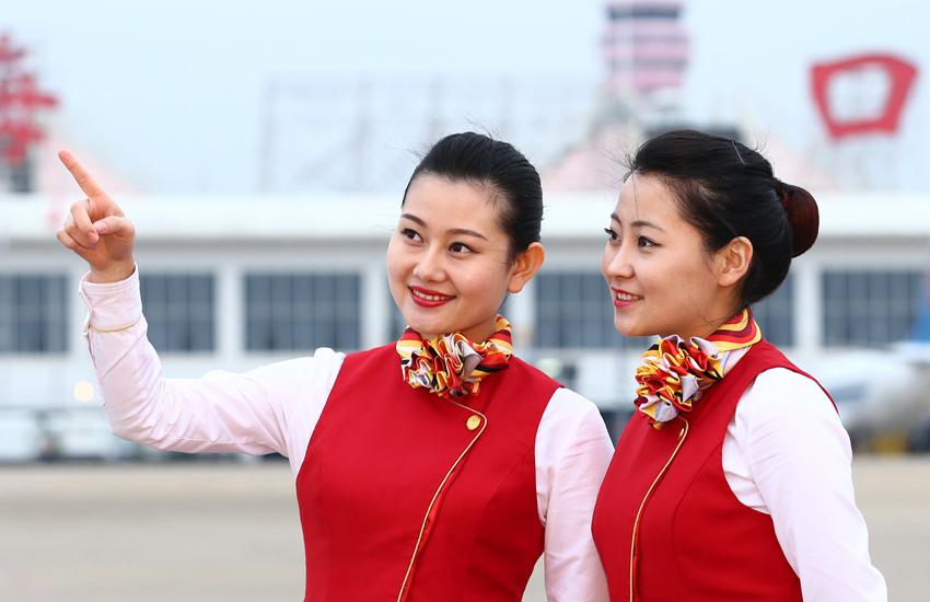 haikou airport staff