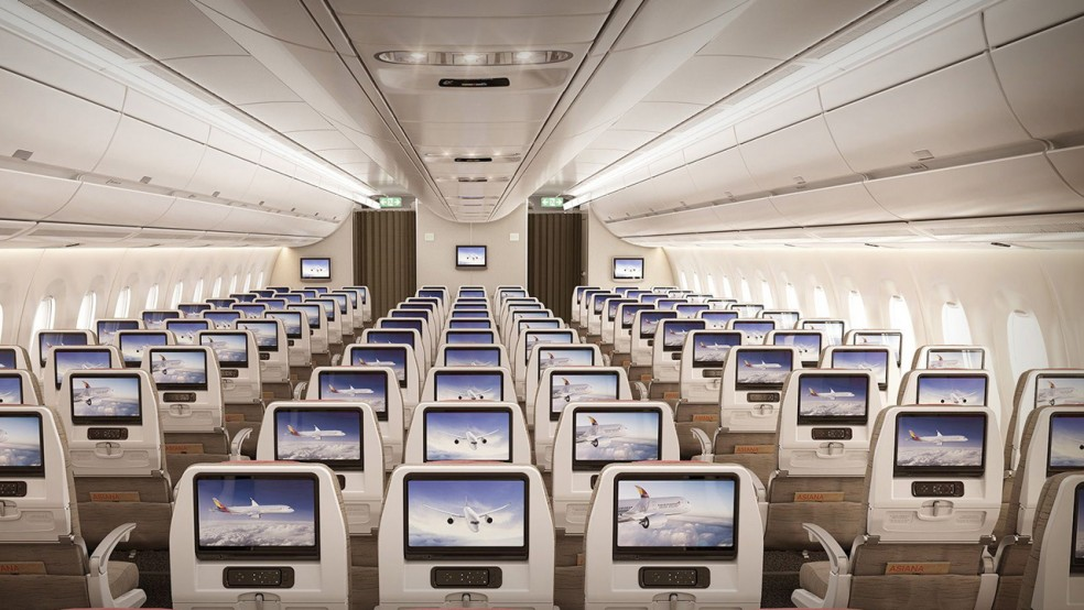Asiana Airlines is certified as a 5-Star Airline | Skytrax