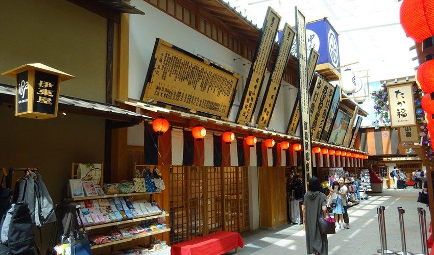 shopping facilities tokyo haneda airport