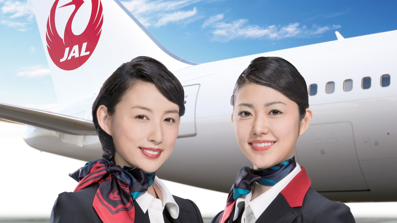 japan airlines photo