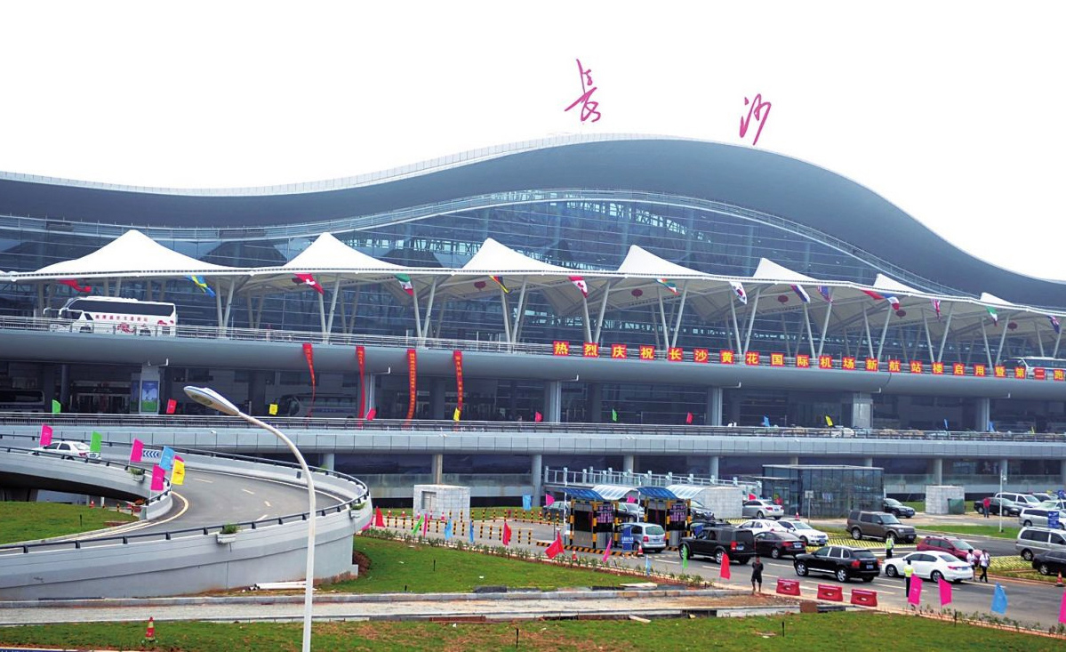 changsha 4 star airport