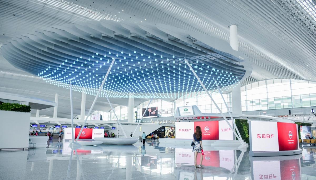 guangzhou terminal 2