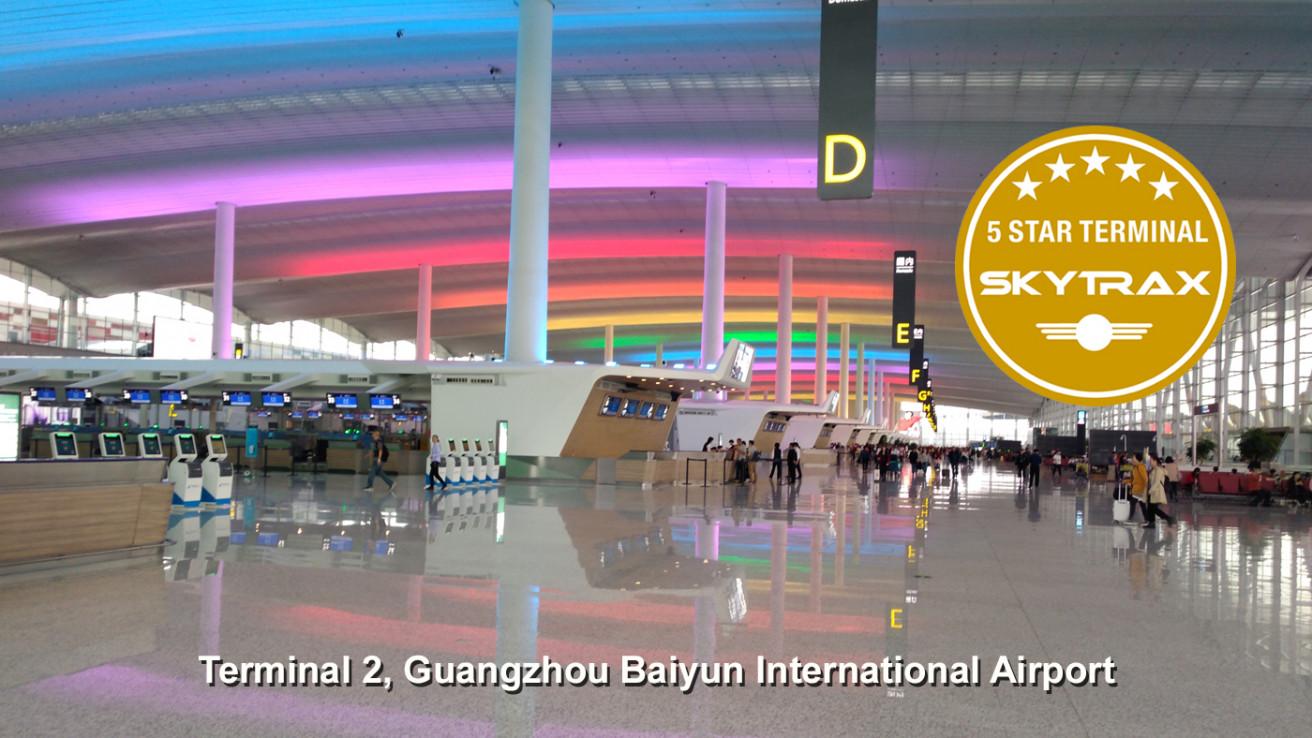 guangzhou airport terminal 2
