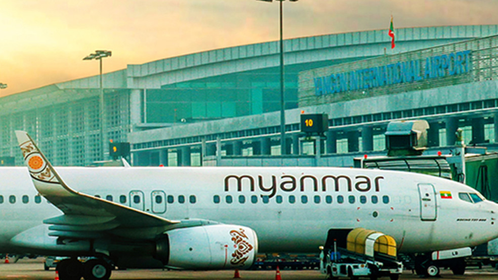 Yangon Airport Is A 3 Star Airport Skytrax